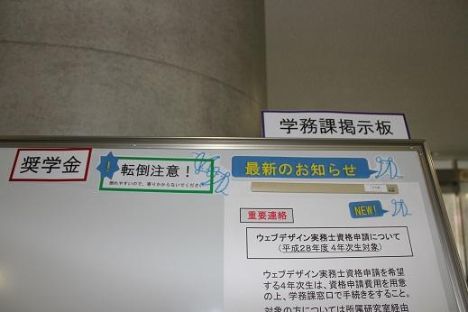 img_0435blog