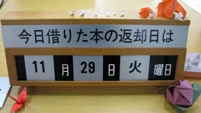 折り紙② 002