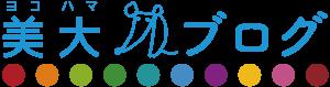 ヨコハマ美大ブログ