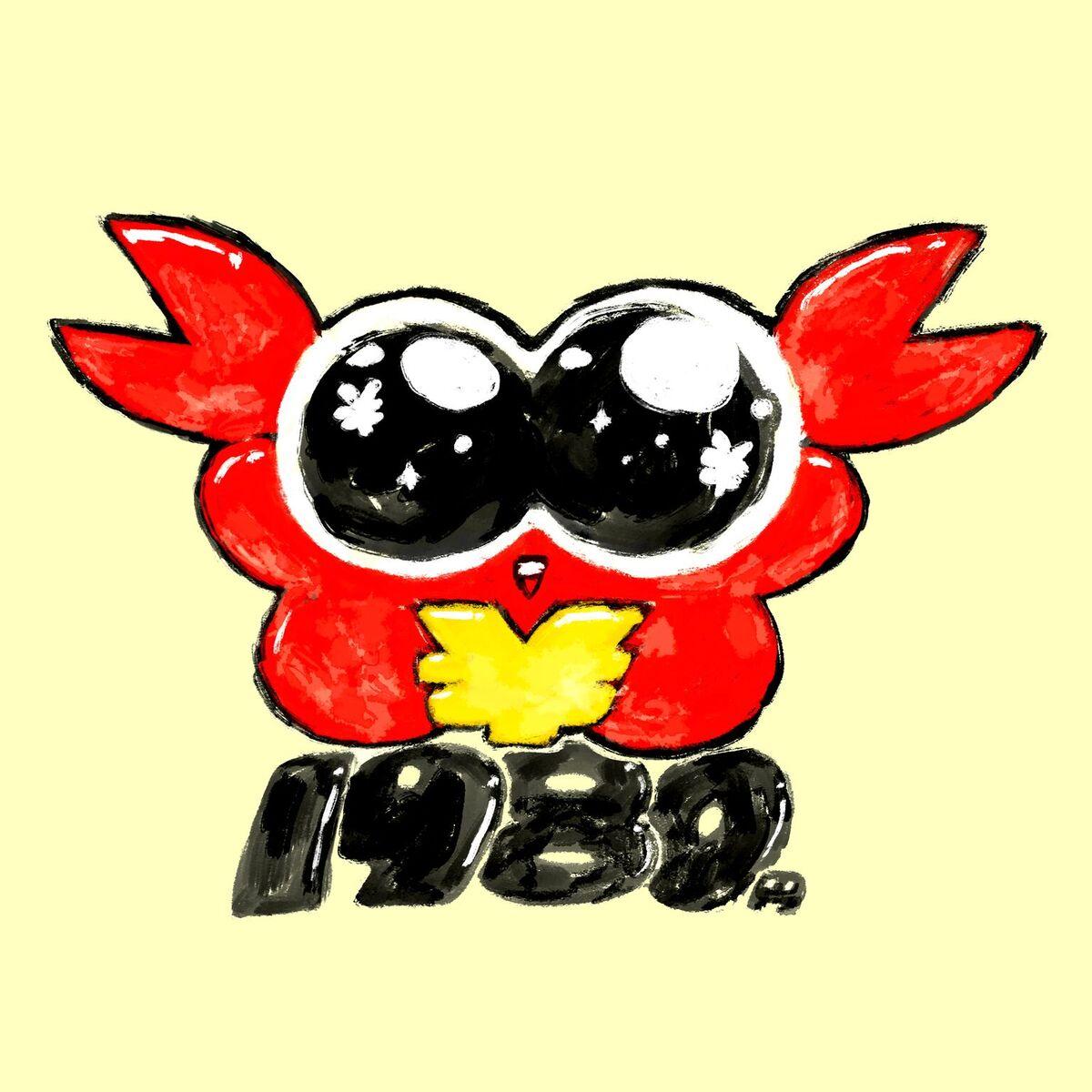 1980YEN