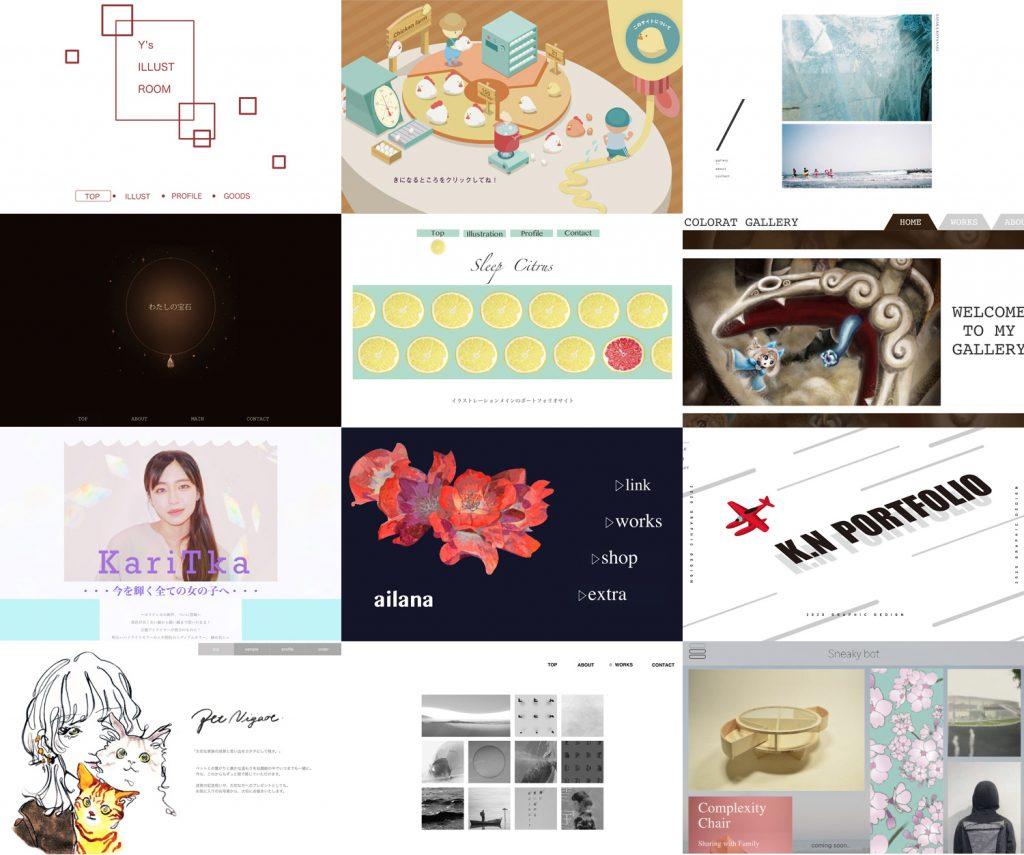 ウェブデザイン実務士サイト公開